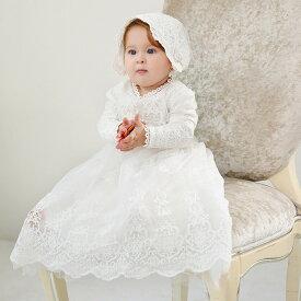 セレモニー ベビードレス 新生児用 出産祝い ワンピース ホワイト 2点セット