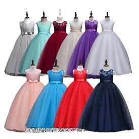 子供ドレス ロング 女の子 子供ワンピース ピアノ発表会 子供服 キッズドレス 子ども フォーマルドレス