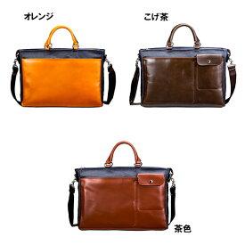 アイズ 豊岡鞄 メンズバッグ メンズ バッグ 豊岡 ショルダーバッグ ボディバッグ プレゼント 合成皮革 皮 ギフト