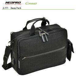 2-771 NEOPRO COMMUTE D.PACK 3wayPack エンドー鞄 ソフトキャリー 機内持ち込み PC収納スクエア RCP メンズ バッグ メンズバッグ ポイント10倍 メンズバッグ 入学式 入社式 卒業式 ギフト【gwtravel_d19】