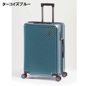 アジアラゲージ スーツケース 35リットル ALK-6020-18 エクスパンダブルシリーズ アジア・ラゲージ 拡張ファスナー A.L.I アルミコーナパッドフレーム ポリカーボネイト100% キャスター 55mm大型キャスター 旅 キャリーケース スーツケース ユニセックスバッグ