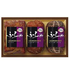 プリマハム ふらのベーコン&ハムギフトセット HK-505(送料無料)コロナ対策 ロースハム ボンレスハム 産地直送 白菊 肉 ローズ 焼き豚 受注生産 食品 食材 非常食
