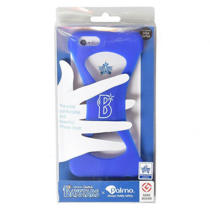 パルモ 横浜DeNAベイスターズ Palmo x BAYSTARS アイフォンケース Palmo for iPhone6/iPhone6s PLUS 2015年度グッドデザイン賞受賞 CASE カバー ケース スマホケース コラボ プロ野球 グッズ