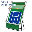 ミラクルテニス VZ-7 ハイバウンドシート搭載でより高い打点が可能に ★送料無料★幅2m奥行5mで楽しめる!ソフトテニスもOK!
