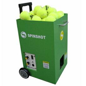 【入門機】球出しマシン《スピンショット・ライト(Spinshot Lite)》日本語サポート付