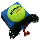 【今、大人気!】キモニー(kimony)硬式テニス トレーニングボール(Training Ball) KST-361