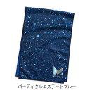 【冷却効果タオル】MISSION(ミッション) Max Cooling Towel(マックス・クーリング・タオル)