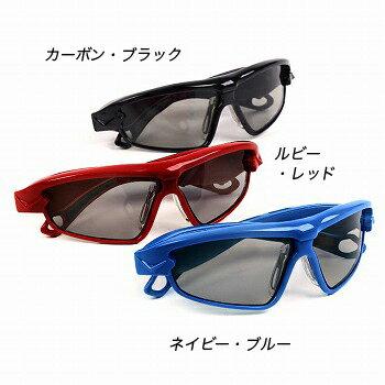 動体視力トレーニングメガネ Visionup Athlete(ビジョナップ・アスリート) VA11-AF