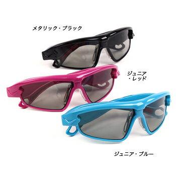 動体視力トレーニングメガネ Visionup Junior(ビジョナップ・レディース/ジュニア) VJ11-AF