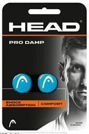 HEAD(ヘッド)PRO DAMP(プロダンプ)振動止め2個入り 285515