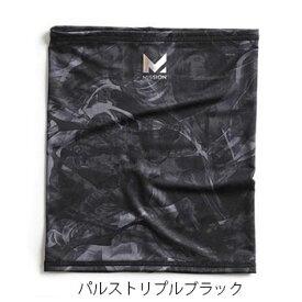 【冷却効果タオル】MISSION(ミッション) Max Fitness Multi-Cool(マックス・フィットネス・マルチクール)