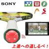 SONY Smart Tennis Sensor(漂亮网球感应器)for YONEX SSE-TN1