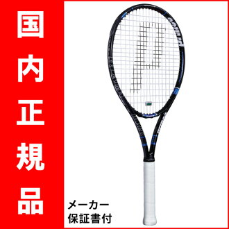 ( Prince) Prince tennis racket J-Pro Black ( Black J-Pro ) 7T37M * 2 purchased at Racquet bag giveaway.