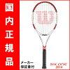 网球拍威尔逊(Wilson)SIX.ONE 95 US SPEC(六一95 US规格)16X18 WRT720120