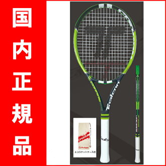 toaruson(TOALSON)网球拍匙子100(SPOOON 100)1DR80502/1DR80503