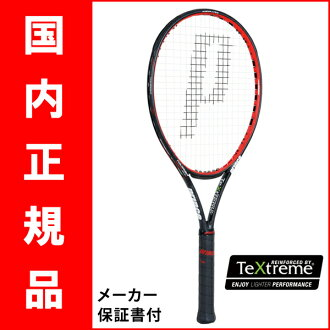 王子 (王子) 网球球拍鹞 (鹞 104XR-J) 104 XR J 7T40F * impl 视频 * 智能网球传感器支持