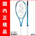 【SALE★】テニスラケット スリクソン(SRIXON) REVO CX 4.0(レヴォCX4.0) SR21505