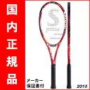 【SALE★】テニスラケット スリクソン(SRIXON) REVO CX2.0(レヴォCX2.0) ※土居美咲使用モデル SR21502