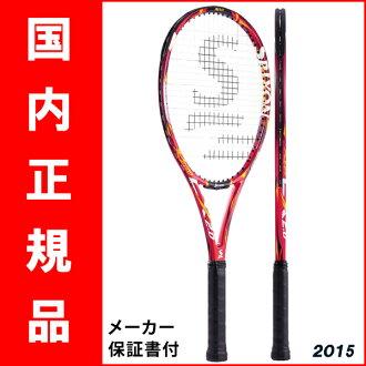 网球球拍 Srixon (SRIXON) REVO CX2.0(Revo CX2.0) * 使用模型 SR21502 的 DOI 岬