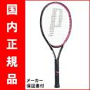 【SALE★】プリンス(Prince)テニスラケット ハリアー104 XR-J Black X Pink(HARRIER 104XR-J Black X Pink)7TJ020 ※インプレ動画…