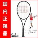テニスラケット ウイルソン(Wilson) PRO STAFF RF97 Autograph (プロスタッフ RF97 オートグラフ)WRT731410 ※フェ...