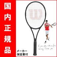 【予約品:2017年モデル】テニスラケットウィルソン(Wilson)PROSTAFFRF97Autograph(プロスタッフRF97オートグラフ)WRT731410※フェデラー使用モデル