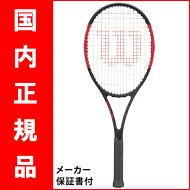 【予約品:2017年モデル】テニスラケットウィルソン(Wilson)PROSTAFF97(プロスタッフ97)WRT731510
