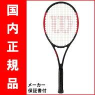 【予約品:2017年モデル】テニスラケットウィルソン(Wilson)PROSTAFF97S(プロスタッフ97S)WRT731610