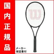 【予約品:2017年モデル】テニスラケットウィルソン(Wilson)PROSTAFF97LS(プロスタッフ97LS)WRT731710