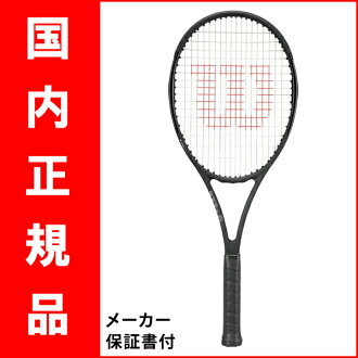 Tennis racquet Wilson (Wilson) PRO STAFF 97LS (clerks 97 LS) WRT731710 * smart tennis sensor support
