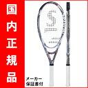 【SALE★在庫限り】テニスラケット スリクソン(SRIXON) REVO CS10.0(レヴォシーエス10.0)SR21608