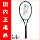 プリンス(Prince)テニスラケット ハリアー プロ 100 XR-M(HARRIER PRO 100 XR-M) 7TJ025/7TJ026/7TJ027 ...