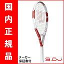 【日本限定モデル】テニスラケット ウイルソン(Wilson) 3.0J 118 WRT736010+