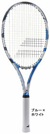 テニスラケット バボラ (babolat)ドライブ・ライト(DRIVE LITE) BF101264