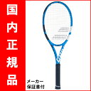 【2018年モデル】テニスラケット バボラ (babolat)ピュアドライブ(PURE DRIVE) BF101335