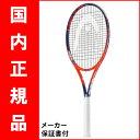 【予約品】テニスラケット ヘッド(HEAD) グラフィン・タッチ・ラジカル・プロ(Graphene Touch RADICAL PRO) 232608 ※スマートテニスセ…