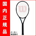 【予約品】テニスラケット ウイルソン(Wilson) ウルトラ100CV BLACK EDITION(ULTRa100CV BLACK EDITION)WRT740620+ ※スマートテニスセンサー対