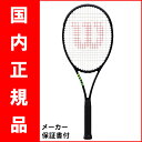 【予約品】テニスラケット ウイルソン(Wilson)BLADE 98 16x19 COUNTERVAIL BLACK EDITION(ブレード98 16x19 COUNTERVAIL BLACK ED