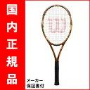 【日本限定】テニスラケット ウイルソン(Wilson)Burn 95 CV CAMO(バーン 95 CV CAMO) WRT741420+ ※錦織圭使用モ…