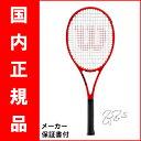 【数量限定1875本】テニスラケット ウイルソン(Wilson) PRO STAFF 97RF AUTOGRAPH LAVER CUP (プロスタッフ 97RF オートグラフ レー…
