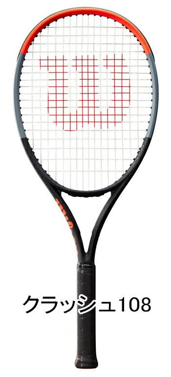 すぐテニSET/ジャスト1万円のラケットセット一流メーカーの硬式テニスラケット12本から選べる。これからテニスを始める人も、復活組にも嬉しいセット!