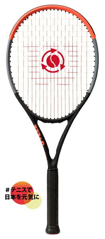 テニスラケットウイルソン(Wilson)クラッシュ100(CLASH100)WR005611S+※SONYスマートテニスセンサー対応