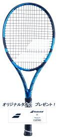 【2次予約★2021年モデル】テニスラケット バボラ (babolat) ピュアドライブ(PURE DRIVE) 101436J ※オリジナルタオル付