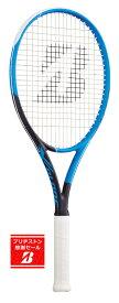 【SALE★】ブリヂストン(BRIDGESTONE) テニスラケット エックスブレード アールゼット(X-BLADE RZ)260 BRARZ4