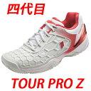 【予約品☆期間限定モニター価格】プリンス(PRINCE)テニスシューズ ツアープロゼット4AC(TOUR PRO Z IV AC)DPSZA13