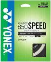 ヨネックス(YONEX)ストリングエアロンスーパー850スピード(AERON SUPER 850 SPEED) ATG850S