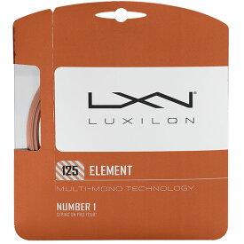 ルキシロン(LUXILON) ストリング ELEMENT(エレメント)WRZ990105/WRZ990109