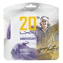 【予約品】ルキシロン(LUXILON) アルパワー125 20周年アニバーサリー (ALUPOWER 125 20th Anniversary) WRZ991320