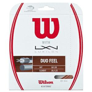 【発売開始】Wilson(ウイルソン)ハイブリッドストリング DUO FEEL(デュオ・フィール)WRZ949730