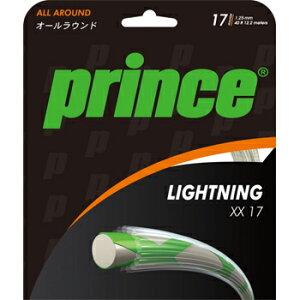 プリンス(PRINCE) ストリング ライトニングXX17 7J399
